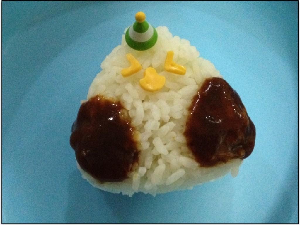 Bird rice