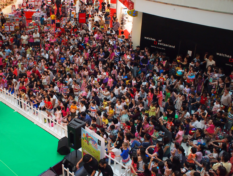 The crowd at City Square Mall