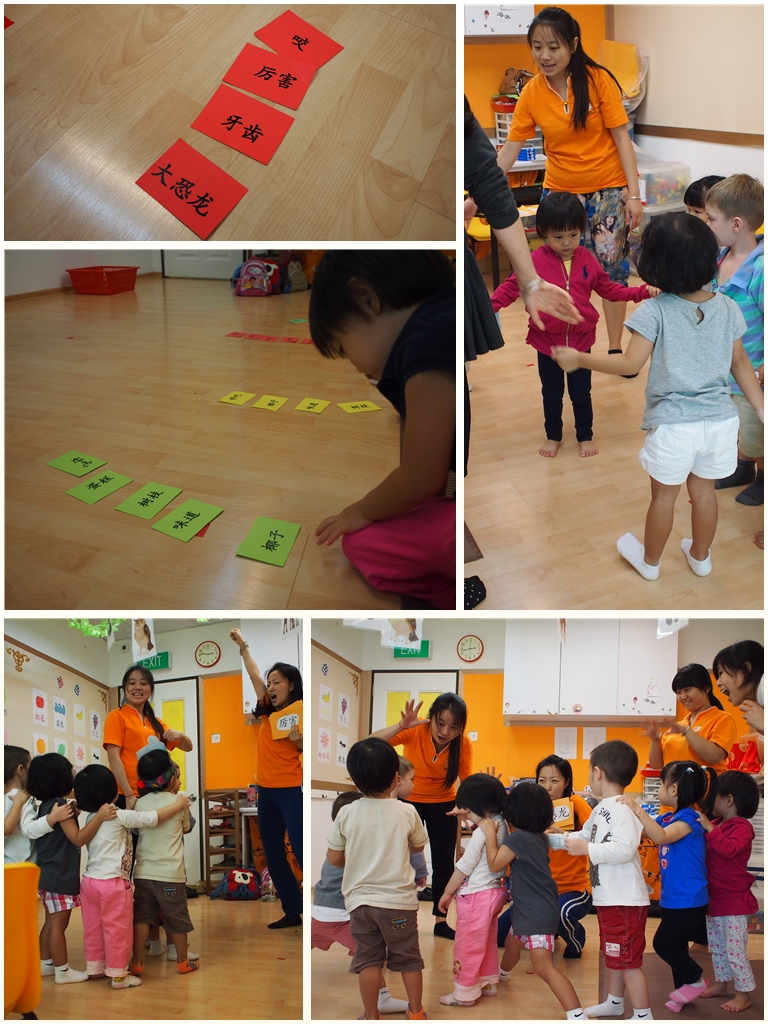 Building vocabulary through flashcards, games and songs