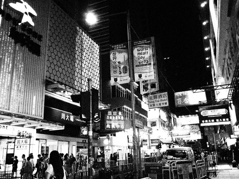 HK night scene