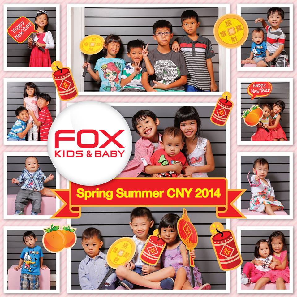 Fox Fashion CNY online contest_kids