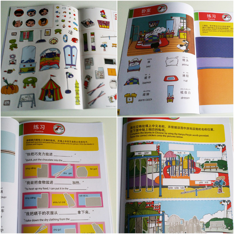 My Home_Activity Book