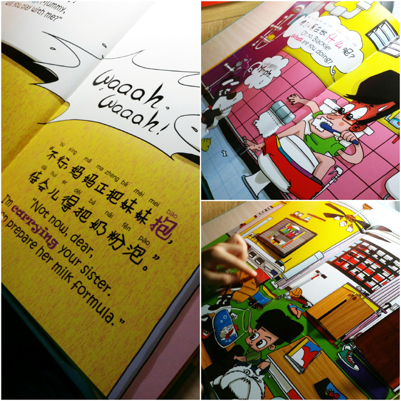 My Home_Picture Book