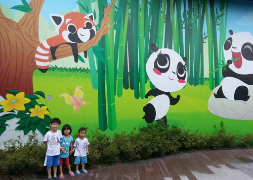 Z is fo Zoo
