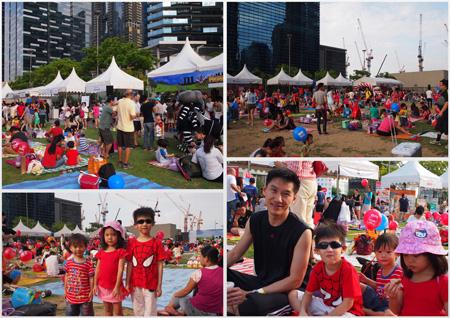 R&S_Carnival fun