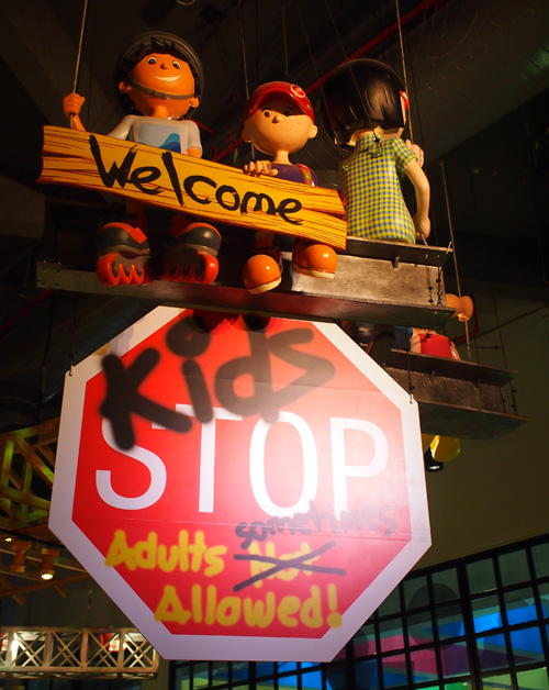 KidsSTOP_Entrance