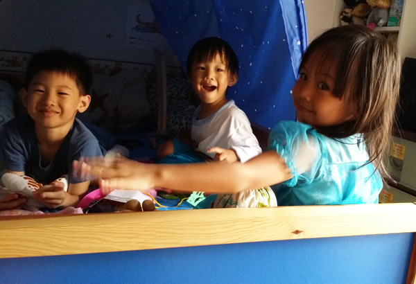 Kao Kids Play Together