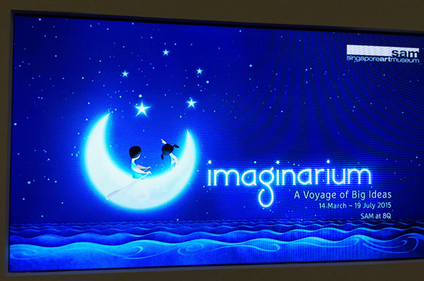 Imaginarium: A Voyage of Big Ideas, the exhibition is inspired by the crescent moon on the Singapore flag, symbolising a young nation on the rise and its capacity to dream big and think large