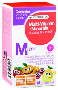 170317 GUARDIAN GUMMIES FOR KIDS MULTIVITAMIN + MINERALS 60's