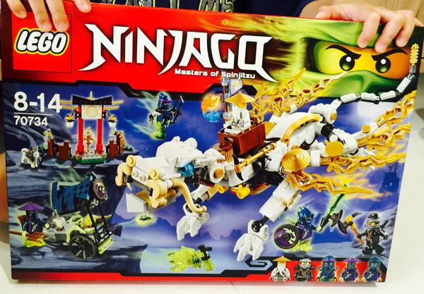 Ninjago Master Wu Dragon