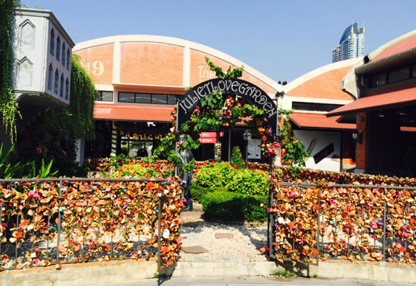 The love-locks filled garden on a hot day at Asiatique where nothing was open